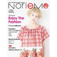 【NorieM magazine#25】2016,04,25発売