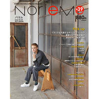 【NorieM magazine#39】2019,10,02発売