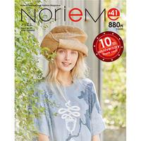 【NorieM magazine#41】2020,04,17発売