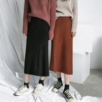 Back vent knit tight skirt