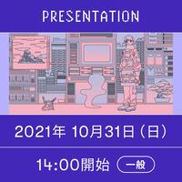 10/31日 14:00【一般】ウォーターフォールを追いかけて