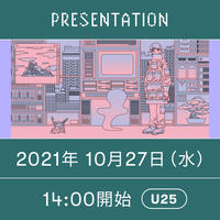 10/27水 14:00【U25】ウォーターフォールを追いかけて