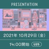 10/29金 14:00【U25】ウォーターフォールを追いかけて