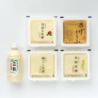 D【緑豆豆腐】大浜の緑豆 地豆腐 食べくらべ・濃厚豆乳セット