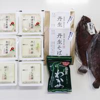 【道の駅 狼煙のお中元】松セット(地豆腐3種、丹生そば、塩蔵わかめ、かれい)