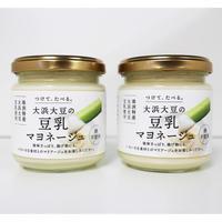 大浜大豆の豆乳マヨネージュ