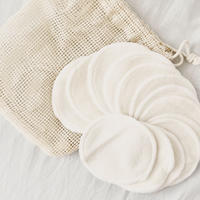 Reusable Organic Cotton Round (12PCS)