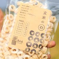 自然栽培米100%   玄米のわ