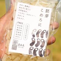 自然栽培米100%   胚芽こめろに