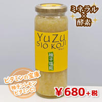 【魔法の調味料】柚子塩糀