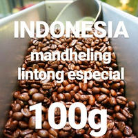 "INDONESIA mandheling lintong especial ""マンデリン リントン エスペシャル"" 100g"