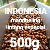 "INDONESIA mandheling lintong especial ""マンデリン リントン エスペシャル"" 500g"