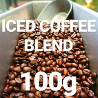 "ICED COFFEE BLEND ""アイスコーヒーブレンド"" 100g"