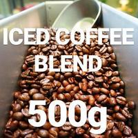"ICED COFFEE BLEND ""アイスコーヒーブレンド"" 500g"