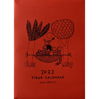 yamyamカレンダー2022「TIGER CALENDAR」