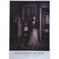 網代幸介ポスター「ALWAYS WITH YOU」