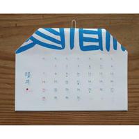堀口尚子ieカレンダー2018
