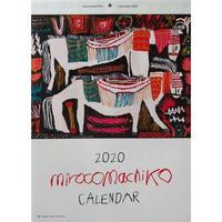 ミロコマチコ:カレンダー2020