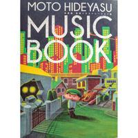 『MOTO HIDEYASU MUSIC BOOK』Pヴァイン