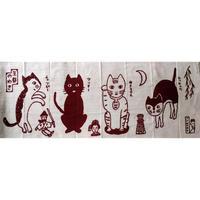 ささめやゆき手ぬぐい:4匹の猫(エンジ)