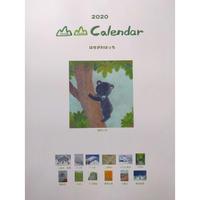 はせがわはっち 山山カレンダー 2020