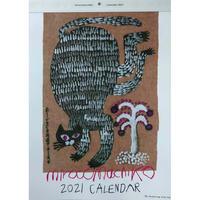 ミロコマチコ壁掛けカレンダー2021