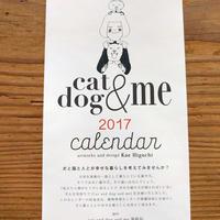cat dog & me 樋口佳絵カレンダー
