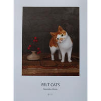 『FELT CATS』Nekolabo Works (猫ラボ)