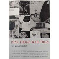 タダジュンポスター「Dear.THUMB BOOK PRESS」