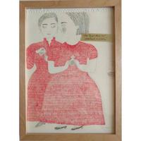 MARUU作品「菫色の香水」
