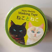 町田尚子『ねことねこ』マスキングテープ