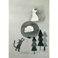 たんじあきこ:『ある3びきのきょうだい猫の話』ポスター