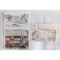 マメイケダ ポストカードセット:風景(3種類各1枚)
