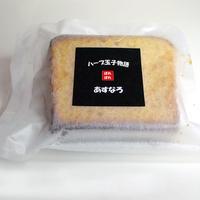 ハーブ玉子物語-カステラ(小)