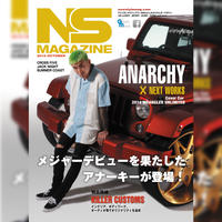 NS MAGAZINE  2016 OCTOBER 【VOL.9】メール便