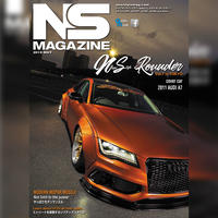NS MAGAZINE  2019 MAY【VOL.19】メール便