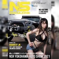 NS MAGAZINE  2021 JULY【VOL.28】メール便