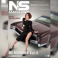 NS MAGAZINE  2018 JANUARY【VOL.14】特別付録:NS Mag. スペシャルカレンダー 宅配便