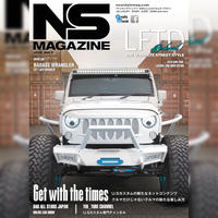 NS MAGAZINE  2020 JULY【VOL.24】宅配便