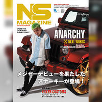 NS MAGAZINE  2016 OCTOBER 【VOL.9】