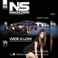 NS MAGAZINE  2016 APRIL【VOL.7】メール便