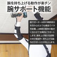 ワーキング腕アシスト AG-013 【ブラックのみ】