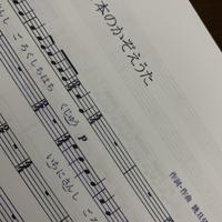 NaTaRi楽譜データ版pre-3「日本のかぞえうた」