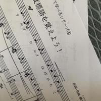 NaTaRi 楽譜 データ版  歌って学べるシリーズ④『速度標語を覚えよう!』