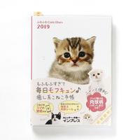 ふわふわCats Diary 2019