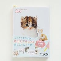 ふわふわCats Diary 2020