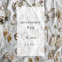 ピアス | accessory bag A set 4ペア