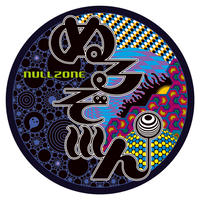 NULLZONE Sticker