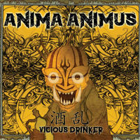 Anima Animus - Vicious Drinker