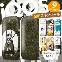 【全面対応フルカスタム!】iQOS アイコス 【選べる9デザイン】専用スキンシール 裏表2枚セット